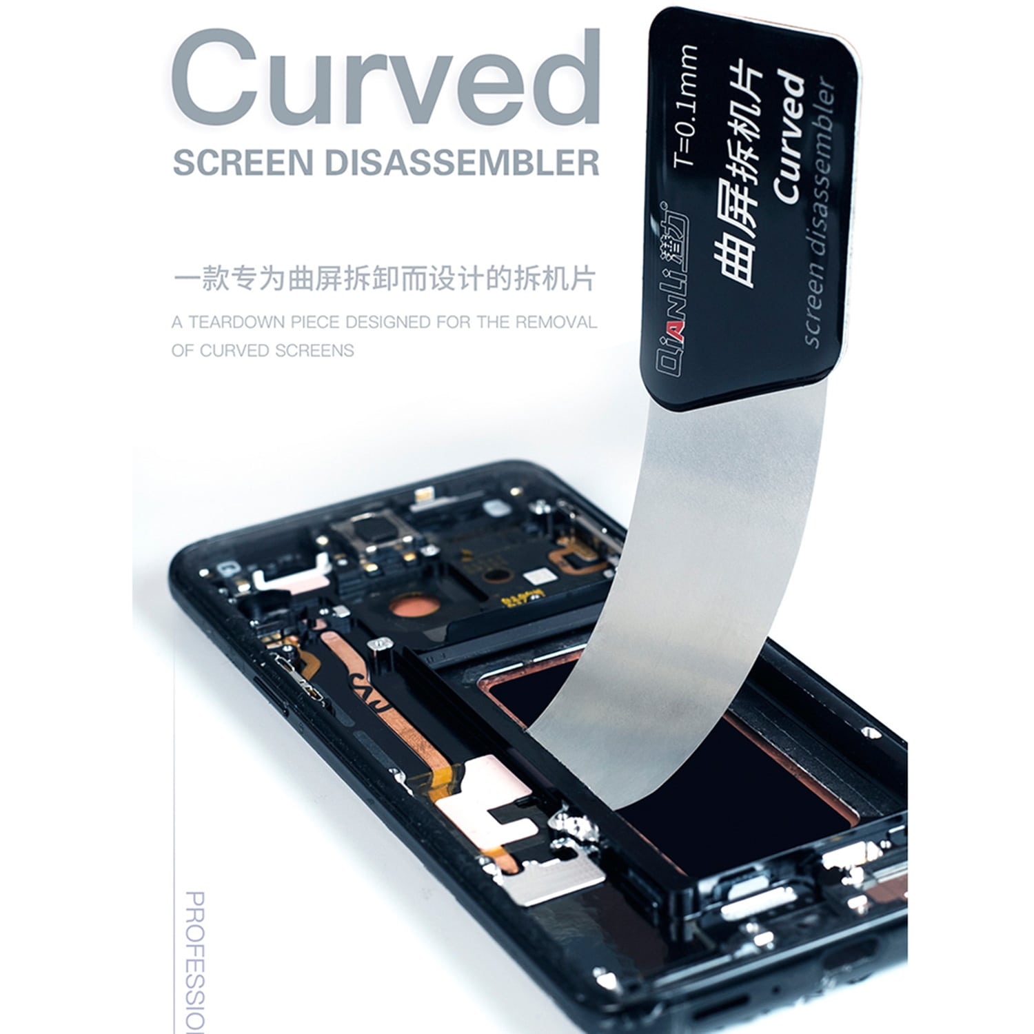 ToolPlus Curved Screen Disassembler