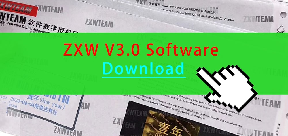 XZW V3.0 software download
