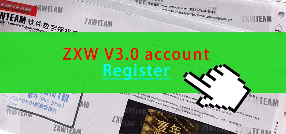 ZXW online account register