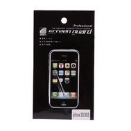 Protective Film for iPhone 3G/3GS