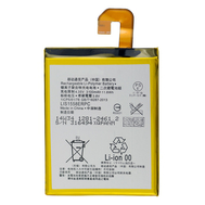 Replacement for Sony Xperia Z3 Battery