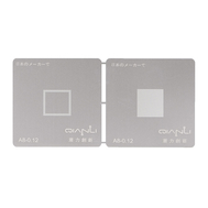Superhigh Precision Split-type CPU BGA Reballing Stencil Template 0.12mm #Japan for iPhone A8