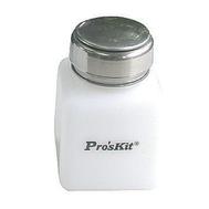Liquid Dispenser Bottles (4 oz/114ml ) #Pro'sKit MS-004
