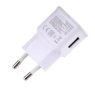 For Samsung USB Power Adapter - EU Version