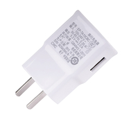 For USB Power Adapter for Samsung - US Version