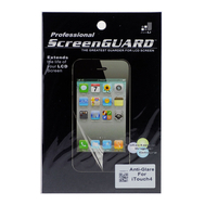 JUNLI Screen Protector for iPod Touch 4th Gen