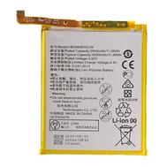 Replacement for Huawei P9 Battery