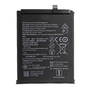 Replacement for Huawei P10 Battery