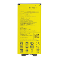 Replacement for LG G5 Battery