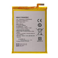 Replacement for Huawei Mate 7 Battery
