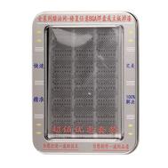 Green BGA Oil Net UV Welding Fluxes Plastic Net Sheet for iPhone BGA Chip Scratch