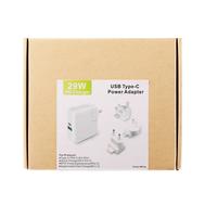 29W USB Type-C Travel Power Adapter Kit