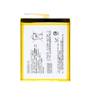 Replacement for Sony Xperia XA1 Battery 2300mAh