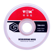 Copper Soldering Wick for Desoldering 2.0mm x 1.5m #TGK-2015, fig. 1