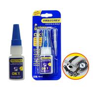 Mechanic OK1 Super Glue For iPhone Fingerprinted Sensor Repair 10ml