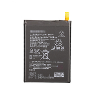 Replacement for Sony Xperia XZ Battery