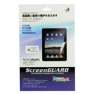 JUNLI Screen Protective Film for iPad mini