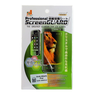 Junli Protective Film for Samsung Galaxy S4 I9500 #Junli