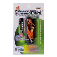 Junli Screen Protective Film for Samsung GALAXY SIII i9300 #Junli