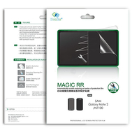 Benks Magic RR Automatically scratch restoring Set Series Protective Film for Samsung N7100 Note2