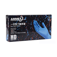 Ammex Blue Disposable Nitrile Gloves 50pcs/100pcs/box
