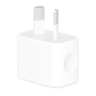 For iPhone 5W USB Power Adapter - AU Version