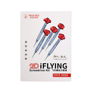 QIANLI MEGA-IDEA 2D iFlying Screwdriver (5pcs/set)