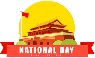 2020 China Mid-Autumn+National Holiday Notice