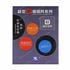 MJ 3D BGA Reball Stencil for A8 A9 A10 A11, Type: For A9