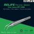 Relife RT-14SA Ultra Precision Stainless Steel Curved Tweezers