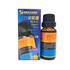 Mechanic BGA-IC QC-20 Super Glue Remover Agent 20ml