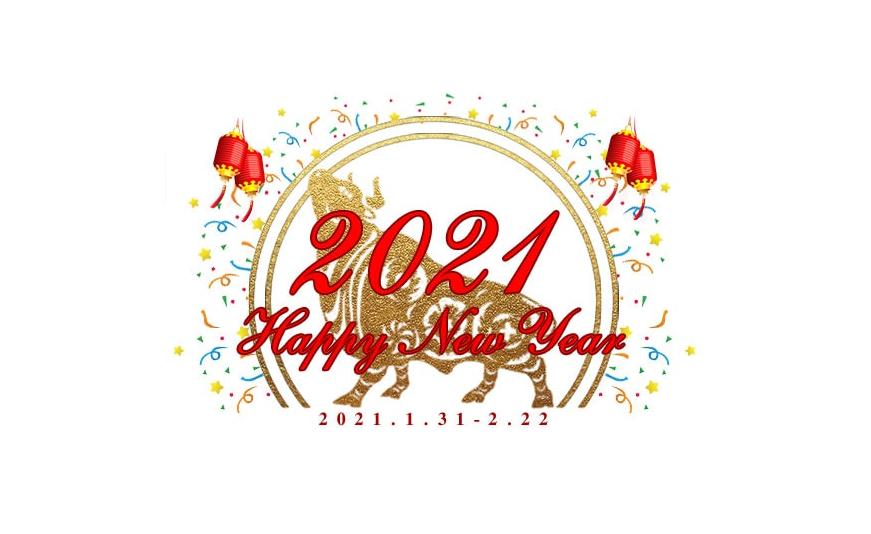 2021 Chinese Year Holiday Notice