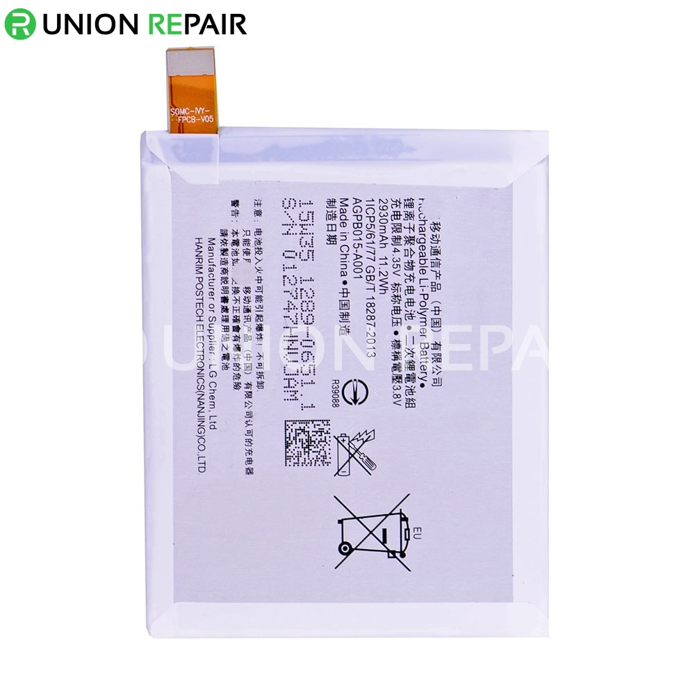 Replacement for Sony Xperia Z4/Z3 Plus Battery Replacement