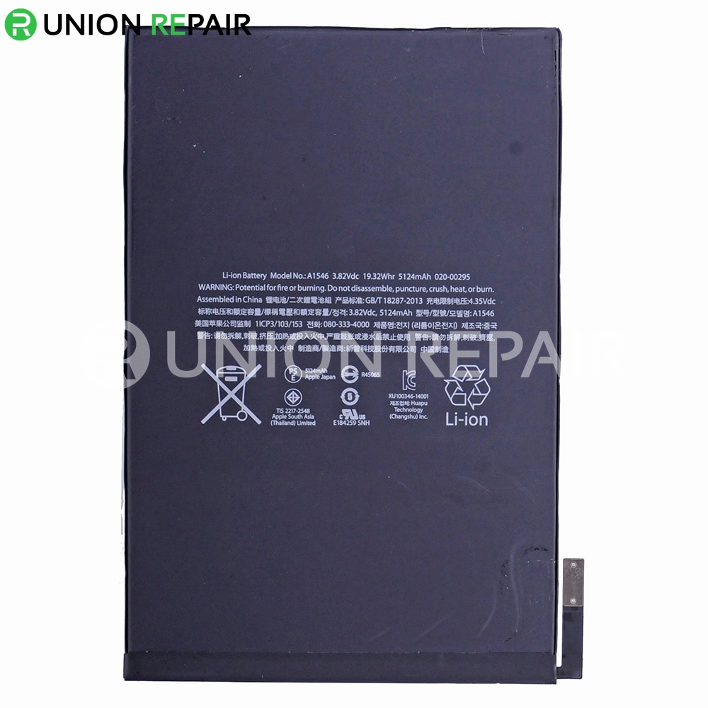 Replacement for iPad mini 4 Battery