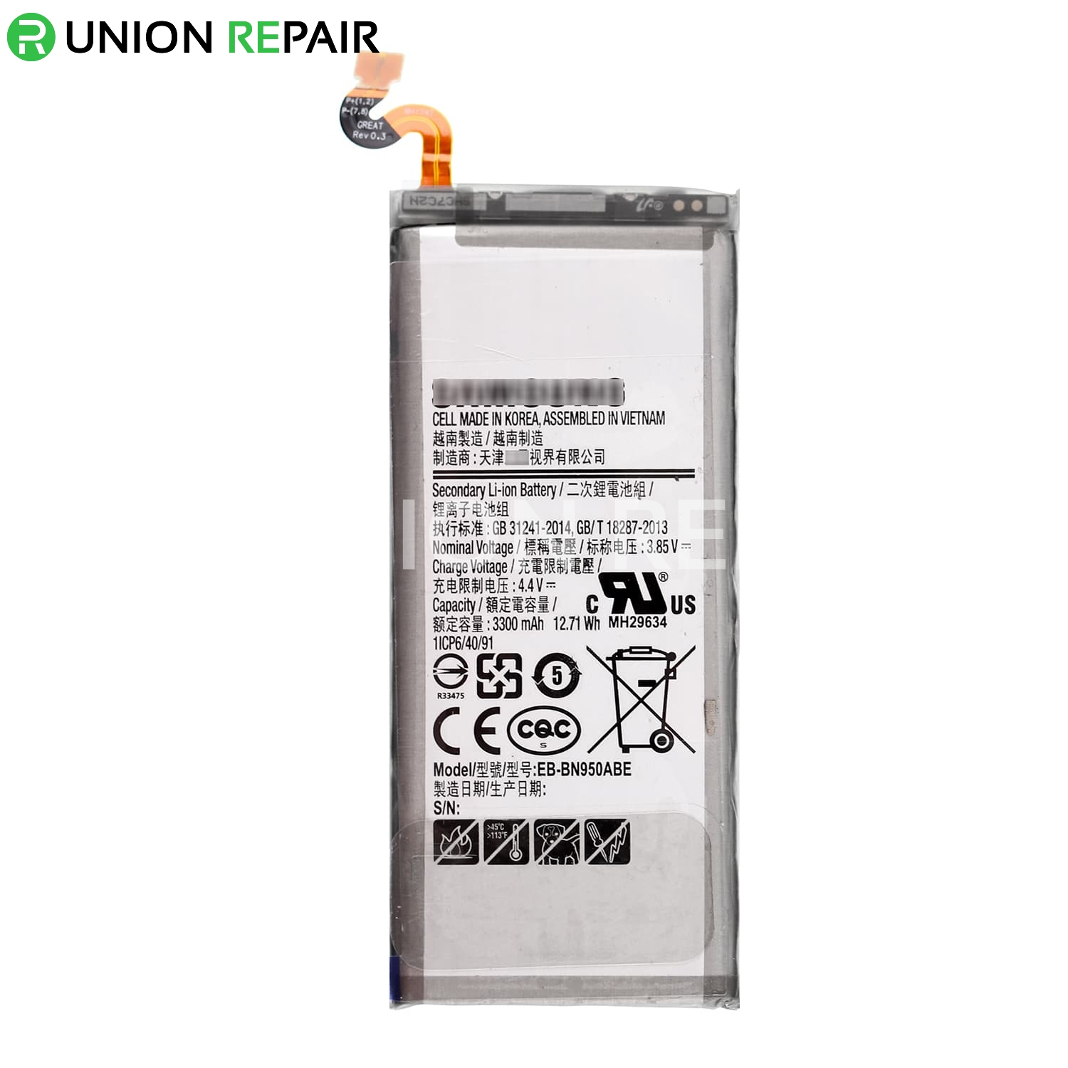 low priced 5c2e8 4a537 Replacement for Samsung Galaxy Note 8 Battery 3300mAh