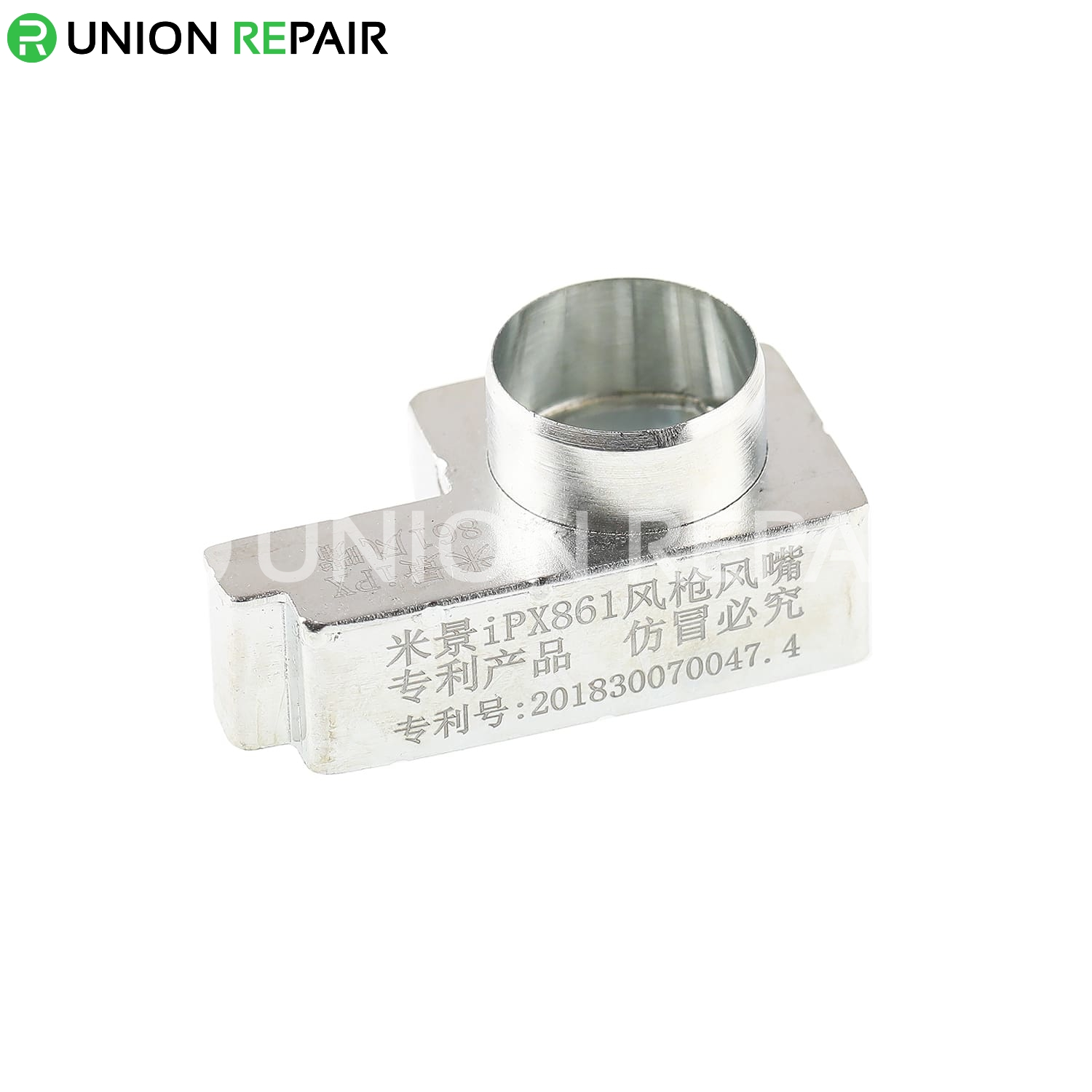 MiJing iPhone X 861 Removal Lon-izing Air Nozzle