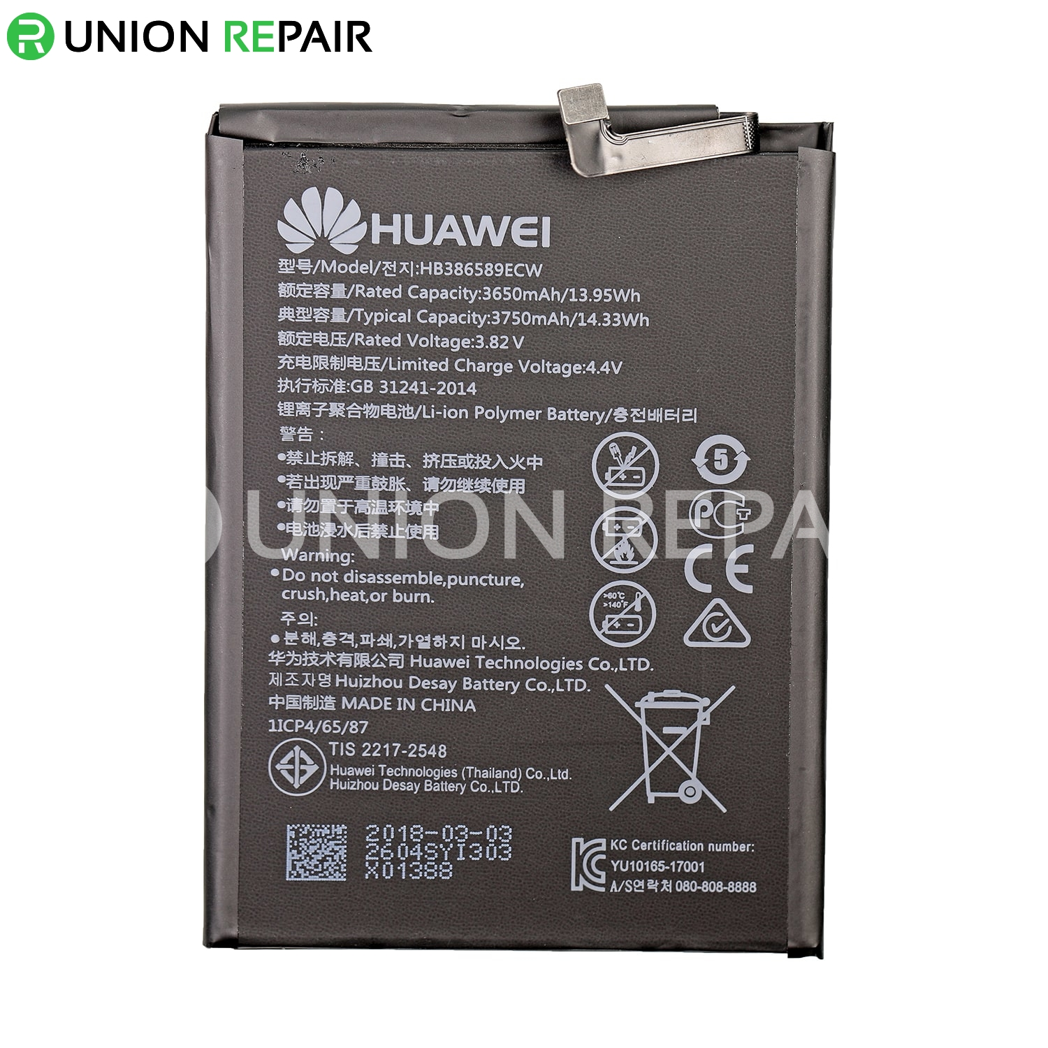 Replacement for Huawei P10 Plus Battery 3750mAh