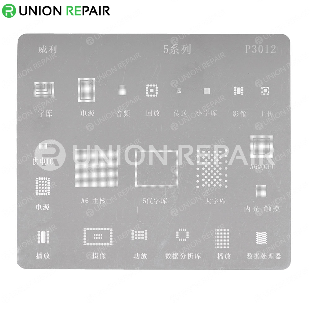 WYLIE BGA Chip Ball Arrangement Template for iPhone 5/5S/SE/6/6P/6S/6SP, Type: For iPhone 5