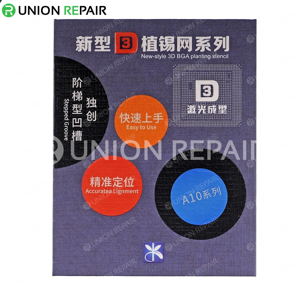 MJ 3D BGA Reball Stencil for A8 A9 A10 A11, Type: For A10