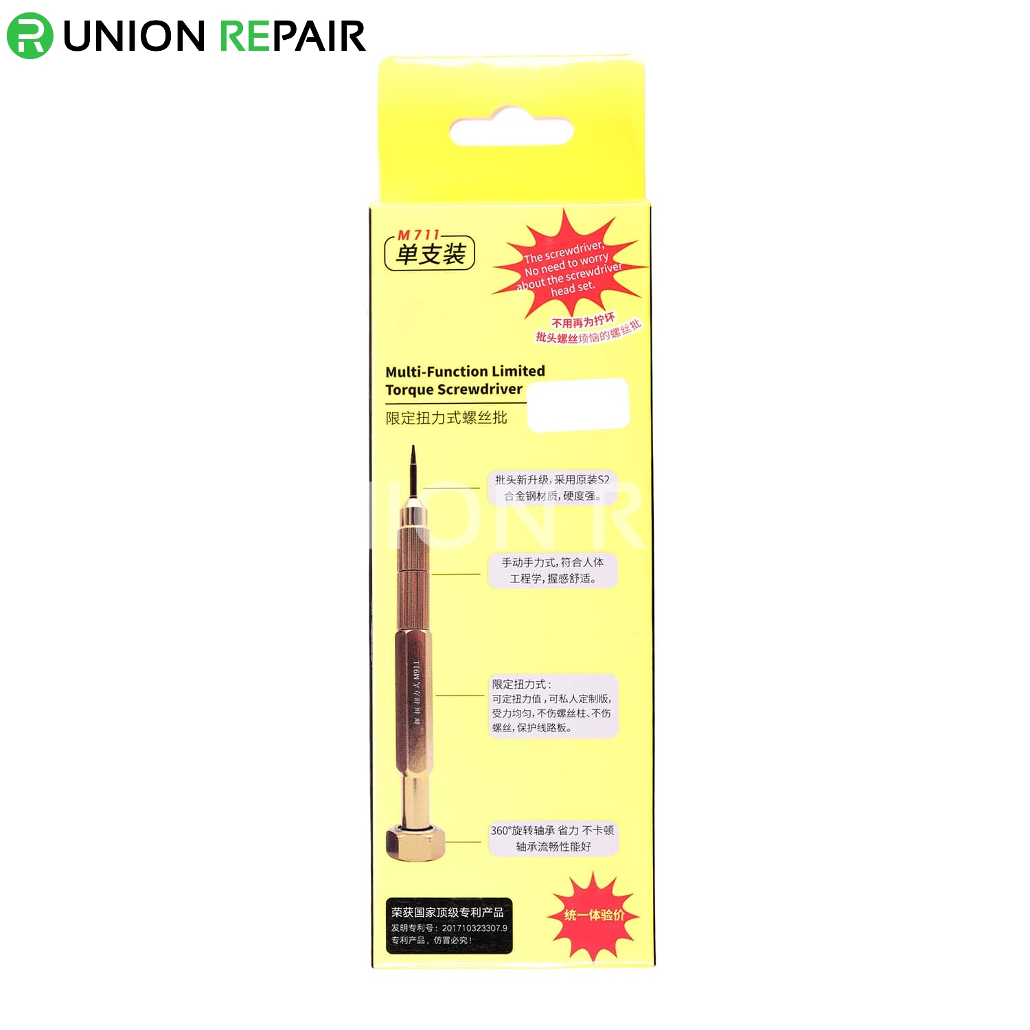 B&R M711 Multifunctional Limited Torque Screwdriver