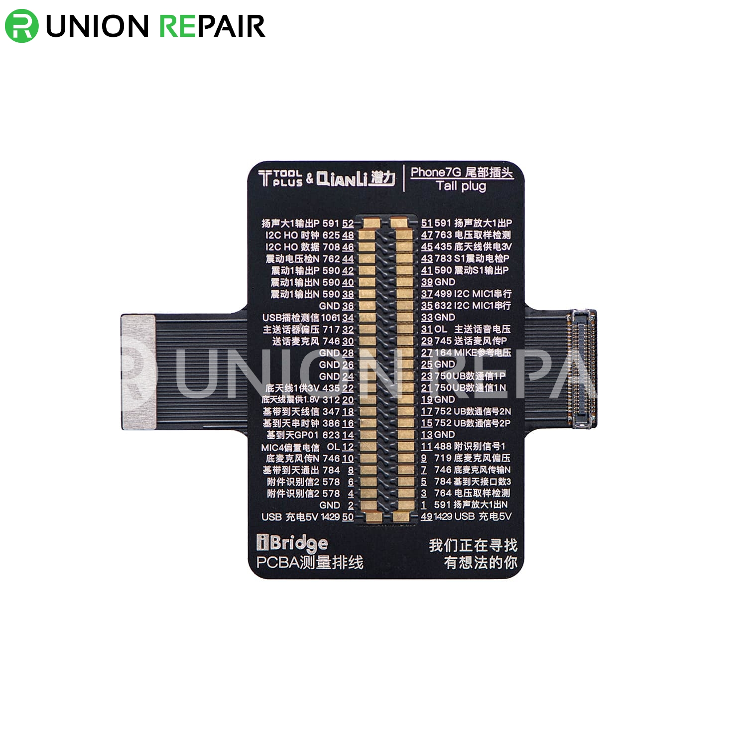 QianLi ToolPlus iBridge Testing Cable for Front Camera/Rear Camera/Dock Connector/Touch, Type: For iPhone 7