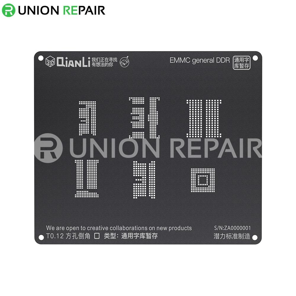 QianLi ToolPlus 3D iBlack Universal BGA Reballing Black Stencil for China-made Phone Models, Type: EMMC general DDR