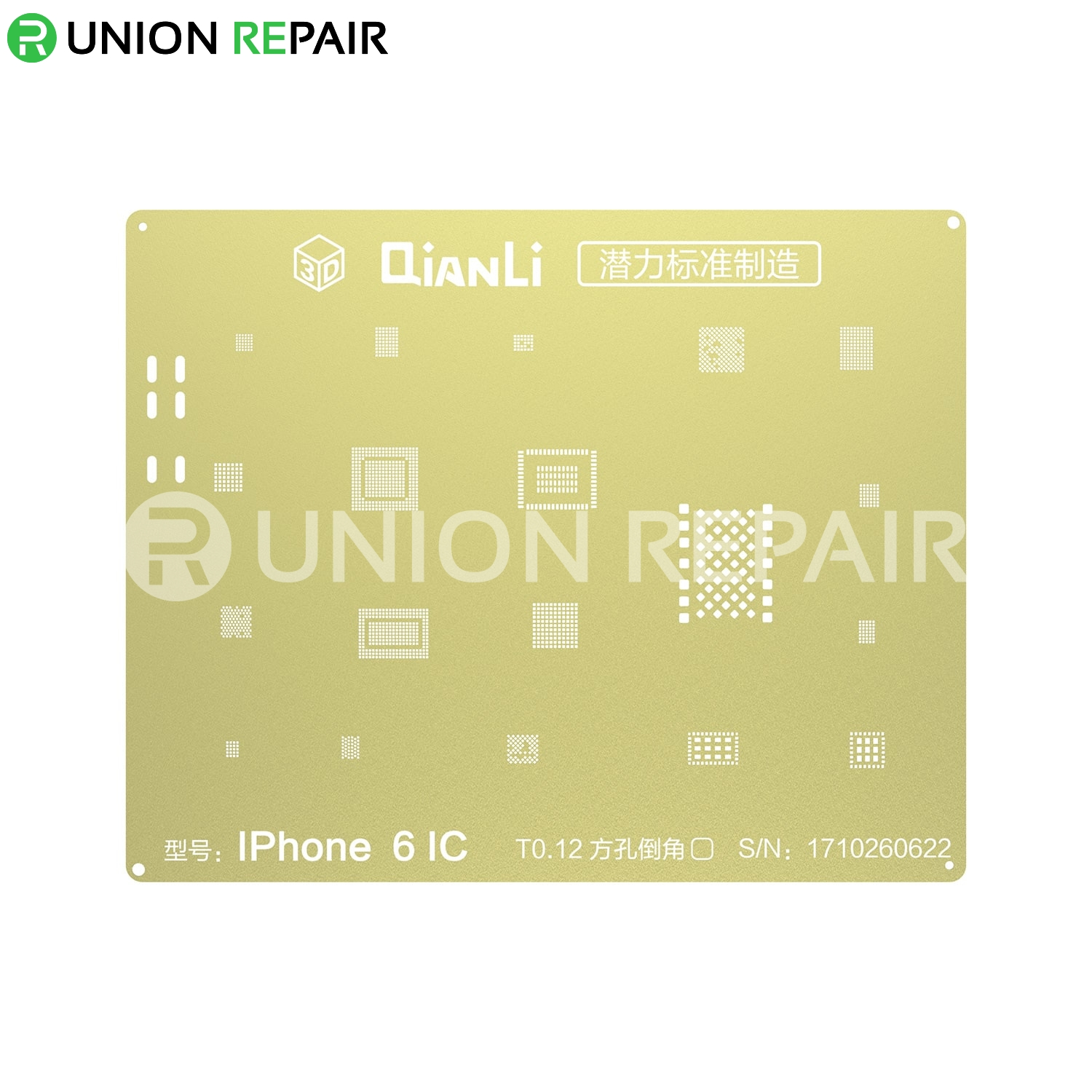 QianLi 3D BGA Reball Gold Stencil for iPhone 6-8P, fig. 1
