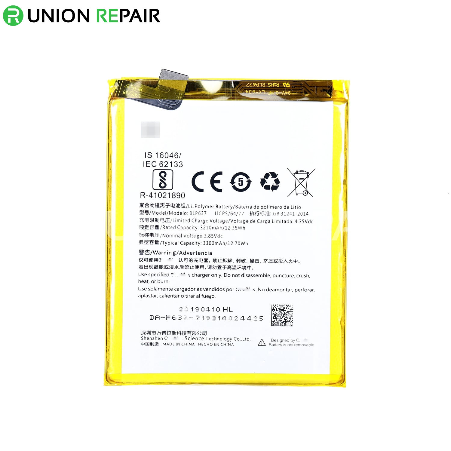 Replacement for OnePlus 5T Battery