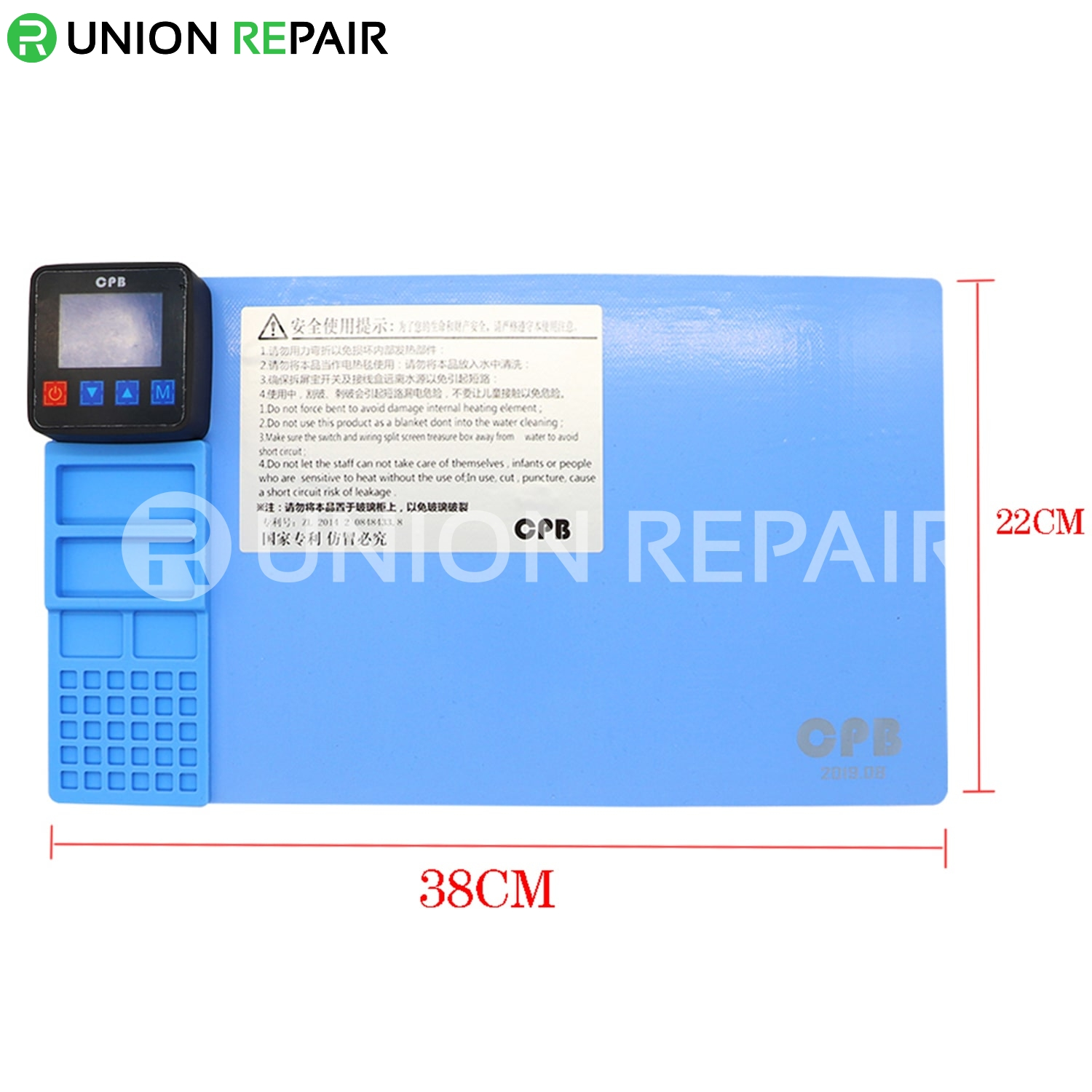 Upgrade CP320 LCD Screen Heating Pad 380*220mm