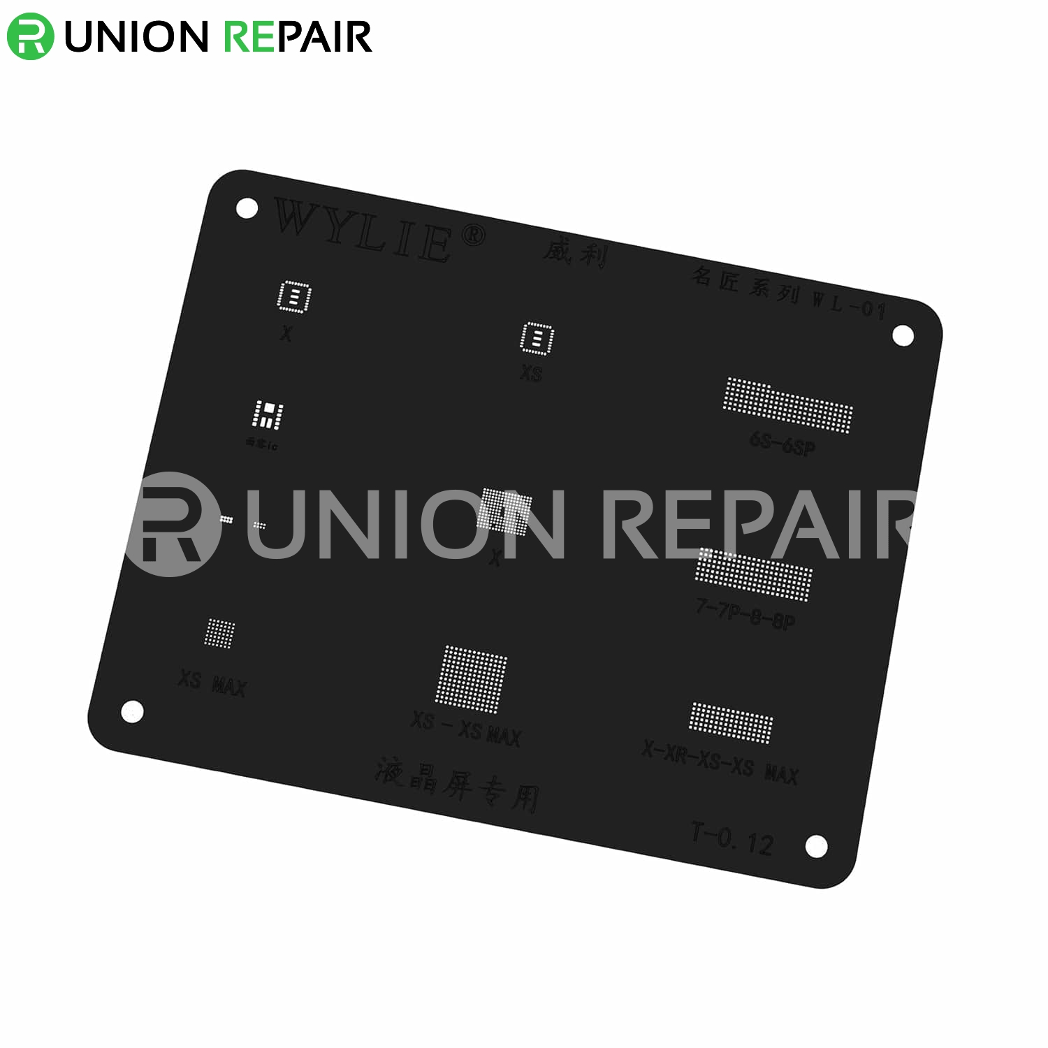 WYLIE Black BGA Reballing Stencil for iPhone LCD Screen On Display Flex Cable