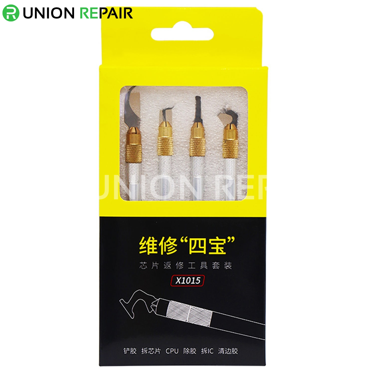 X1015 Chip Edge Scraping Knife Tool