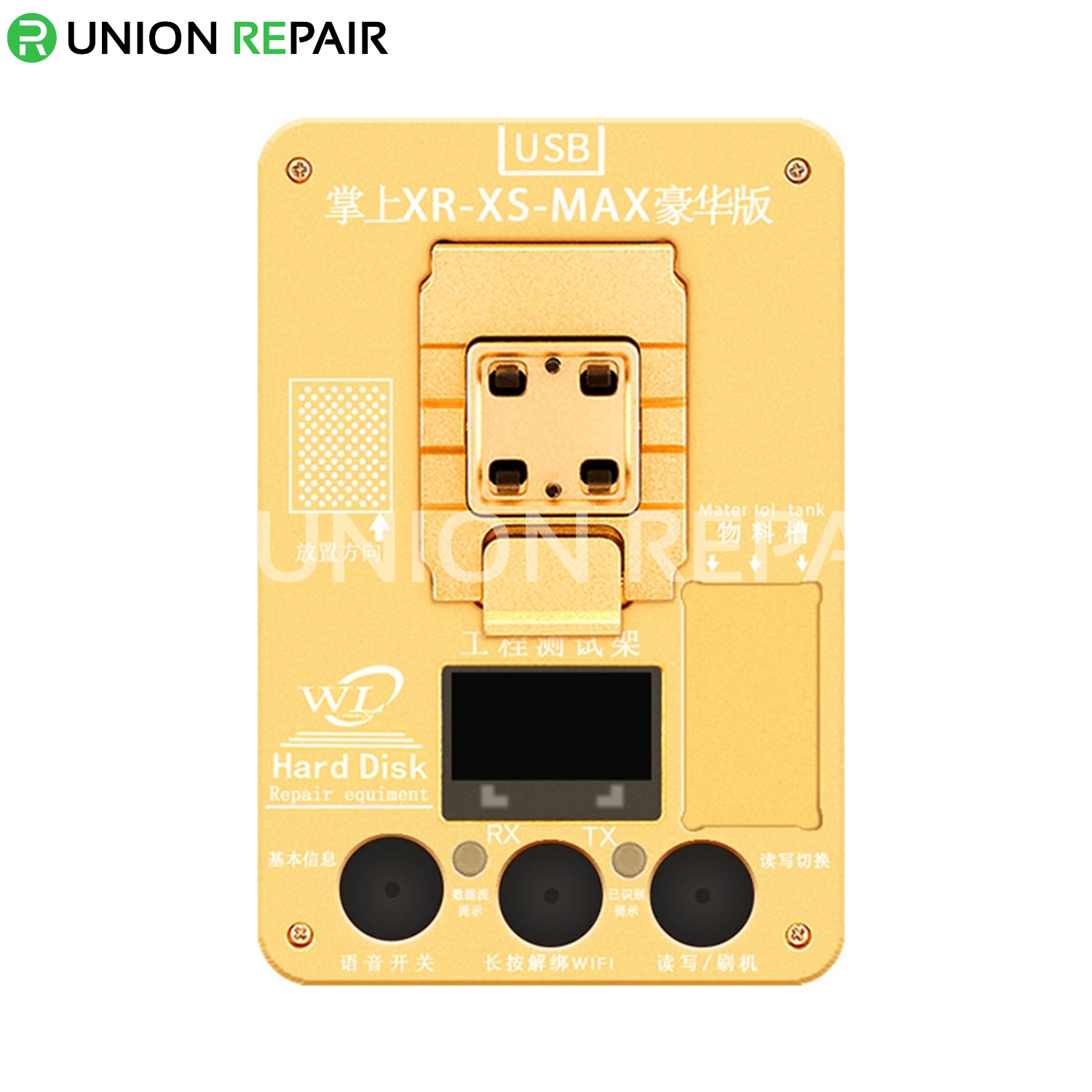 WL PCIE NAND Programmer NAND Fixture For iPhone XR/XS/XS MAX