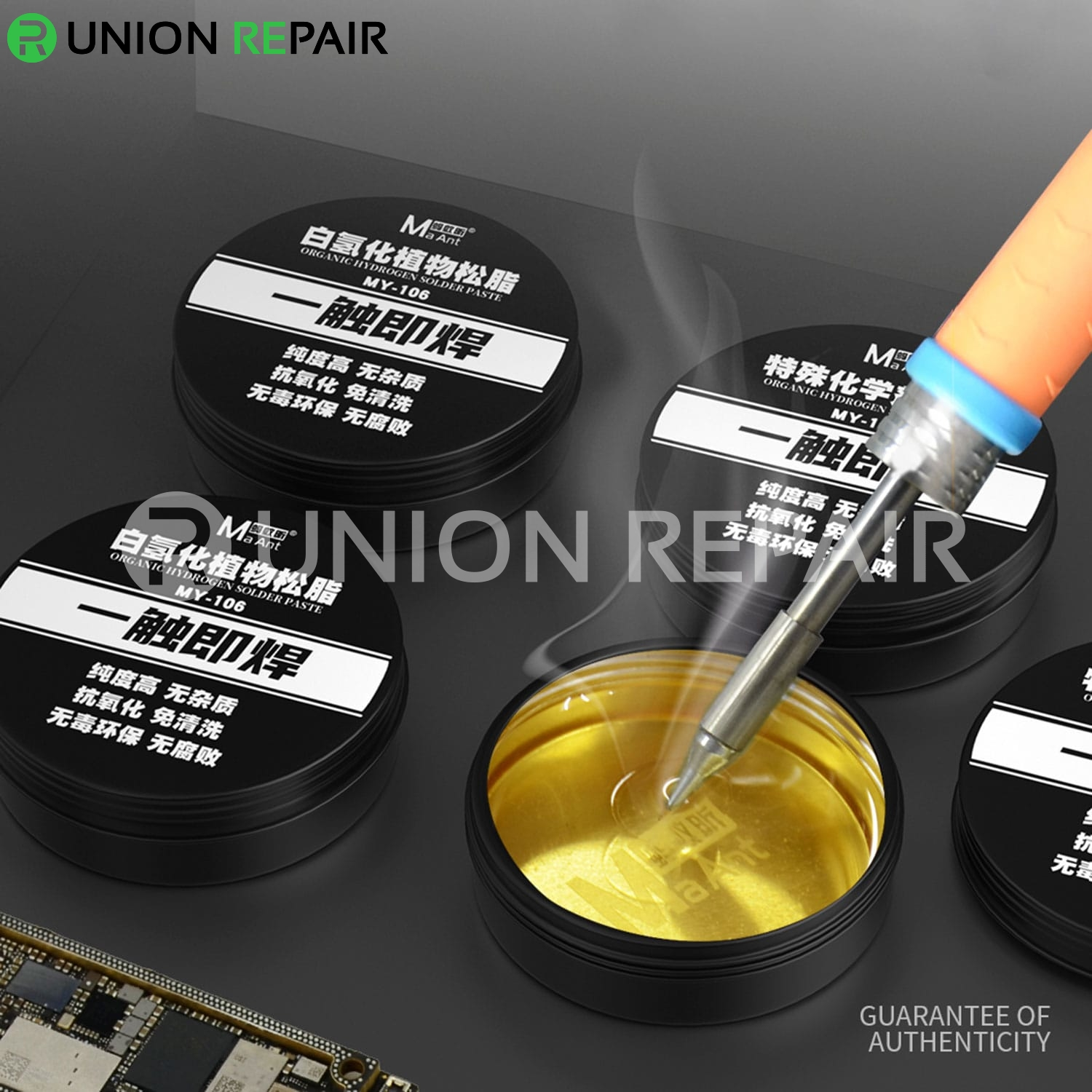 MaAnt White Hydrogenation Special Chemical Agent Rosin Flux