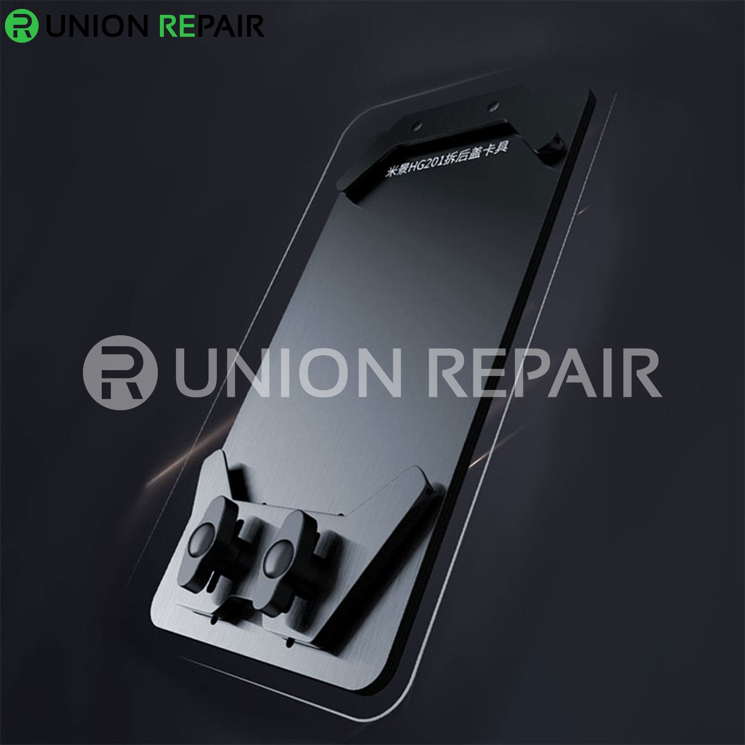 Mijing HG201 Universal Fixture for Phone Removal/Repair Back Cover Glass
